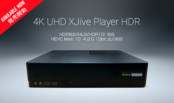 4K UHD XJive Player HDR