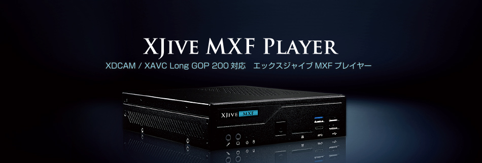 XJive MXF Player