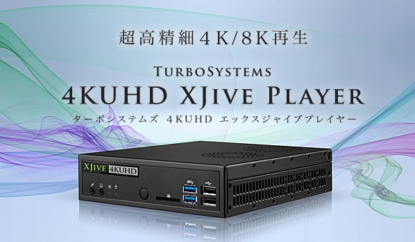 4K UHD XJive Player